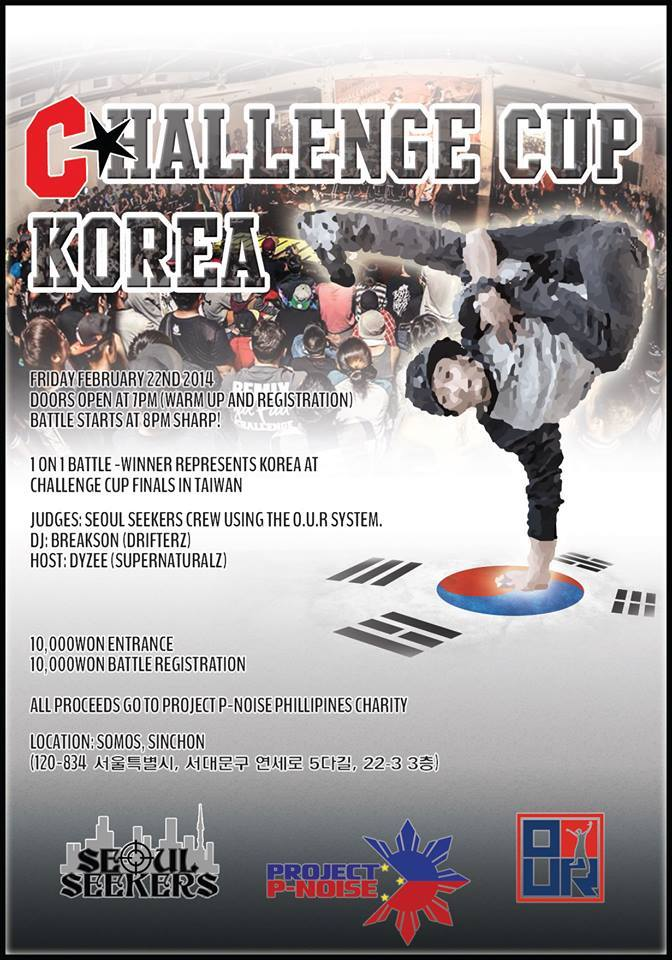 ChallengeKorea